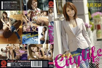 立花美涼 Citylife 02 動画書き起こし・レビューを読む