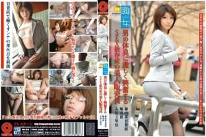 長谷川舞 職女。 File23 動画書き起こし・レビューを読む