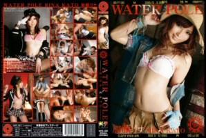 加藤リナ WATER POLE 01 動画書き起こし・レビューを読む