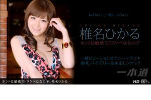 椎名ひかる ホントは敏感でドスケベな女の子 動画書き起こし・レビューを読む