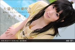 前田陽菜 美乳美尻のロリ系美少女 動画書き起こし・レビューを読む
