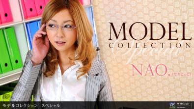 nao. Model Collection select…94 スペシャル 動画書き起こし・レビューを読む