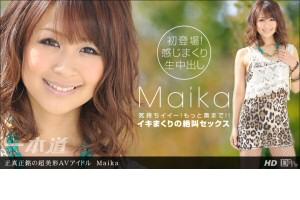 Maika 正真正銘の超美形AVアイドル 動画書き起こし・レビューを読む