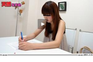 橋本美希 面接隠し撮り ~美希ちゃんの面接蔵出し映像~ 動画書き起こし・レビューを読む