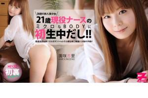 園咲杏里 話題の21歳新人美少女の糸引く超美マンを初披露! 動画書き起こし・レビューを読む