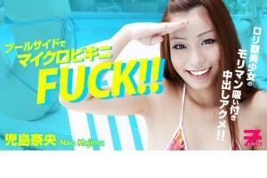 児島奈央 プールサイドでマイクロビキニFUCK 動画書き起こし・レビューを読む