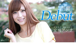 安城アンナ Debut Vol.9 動画書き起こし・レビューを読む