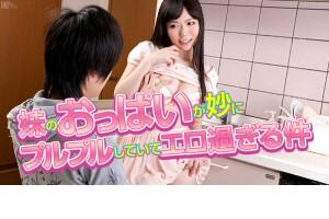 宮崎由麻 妹のおっぱいが妙にプルプルしていてエロ過ぎる件 動画書き起こし・レビューを読む
