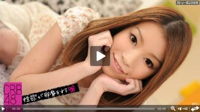 児島奈央 CRB48 性欲が邪魔をする 動画書き起こし・レビューを読む