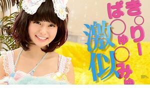 島崎りか アイドルのお仕事 動画書き起こし・レビューを読む