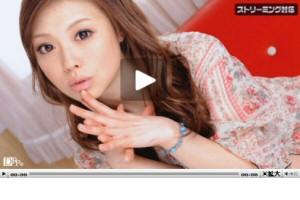 広瀬藍子 カリビアンキューティー Vol.15 動画書き起こし・レビューを読む