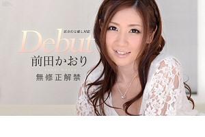 前田かおり Debut Vol.16 動画書き起こし・レビューを読む