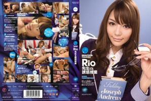 Rio Rio先生の誘惑授業 動画書き起こし・レビューを読む