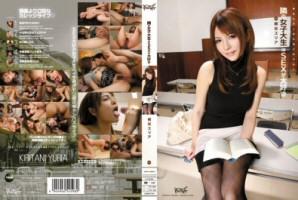 桐谷ユリア 隣の女子大生はSEXが大好き 動画書き起こし・レビューを読む