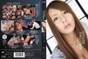 希崎ジェシカ ジェシカのクチビル性交 動画書き起こし・レビューを読む