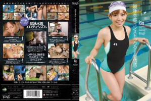 Rio 競泳水着インストラクターの誘惑 動画書き起こし・レビューを読む