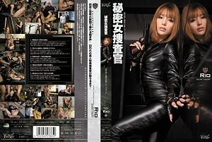 Rio 秘密女捜査官~堕ちゆく被虐の美人エージェント~ 動画書き起こし・レビューを読む