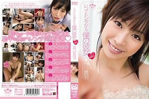 森川真羽 家では彼氏彼女。会社では上司と部下。 動画書き起こし・レビューを読む