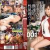 鈴村あいり 女子マネージャーは、僕達の性処理ペット。 001