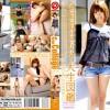 橘ひなた Can College vol.54