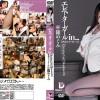 篠めぐみ エレベーターガールin… [脅迫スイートルーム] Elevator Girl Megumi(24)