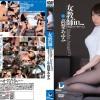 高梨あゆみ 女教師in… [脅迫スイートルーム] Teacher Ayumi(27)