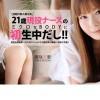 園咲杏里 話題の21歳新人美少女の糸引く超美マンを初披露!