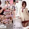 大塚咲 大塚咲はかなり経験豊富な20代半ばの女子校生。