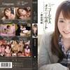 原田明絵 ゴージャスオナニーサポート アナタのオナニーをお手伝いします