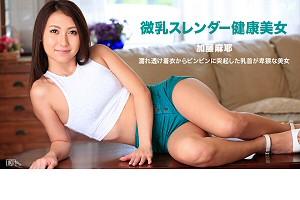 加藤麻耶 美微乳感度チェック ~しっぽり和風美人のチッパイ~ 動画書き起こし・レビューを読む