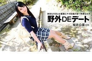 桜井心菜 ときめき 動画書き起こし・レビューを読む