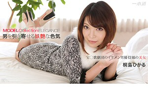 桐島ひかる モデルコレクション エレガンス 動画書き起こし・レビューを読む