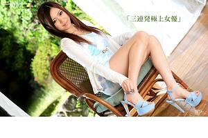 木村美羽 長身美脚女優に3連続中出し 動画書き起こし・レビューを読む