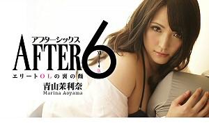 青山茉利奈 残業オフィスで逆ナン!ホテルでセックス! 動画書き起こし・レビューを読む