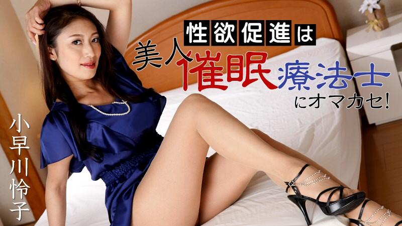 小早川怜子 美熟女療法士が足指まで舐める全身リップ 動画書き起こし・レビューを読む
