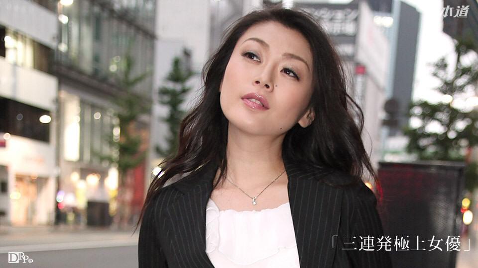 中島京子 2発の中出しじゃ満足出来ないドスケベ熟女 動画書き起こし・レビューを読む