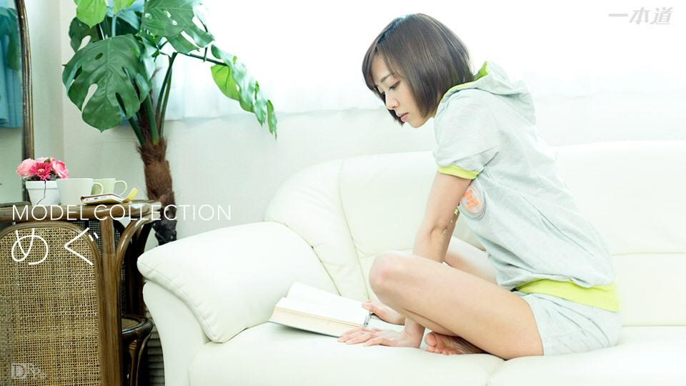 【目々澤めぐ】彼氏を楽しそうに笑顔で責めるモデルの彼女 動画書き起こし・レビューを読む